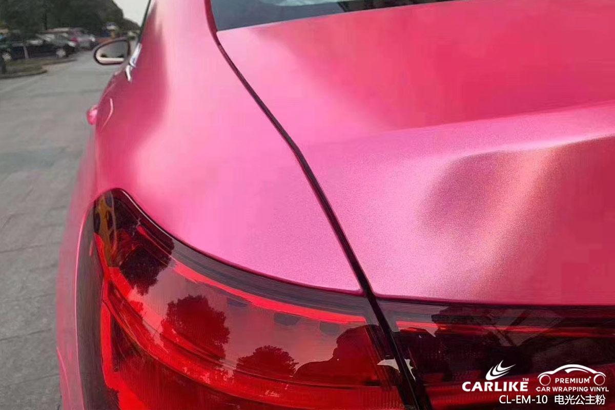 平顶山奔驰A级车身改色电光公主粉汽车贴膜效果图