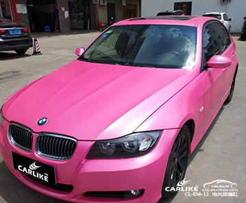 CARLIKE卡莱克™CL-EM-11宝马电光玫瑰红汽车改色