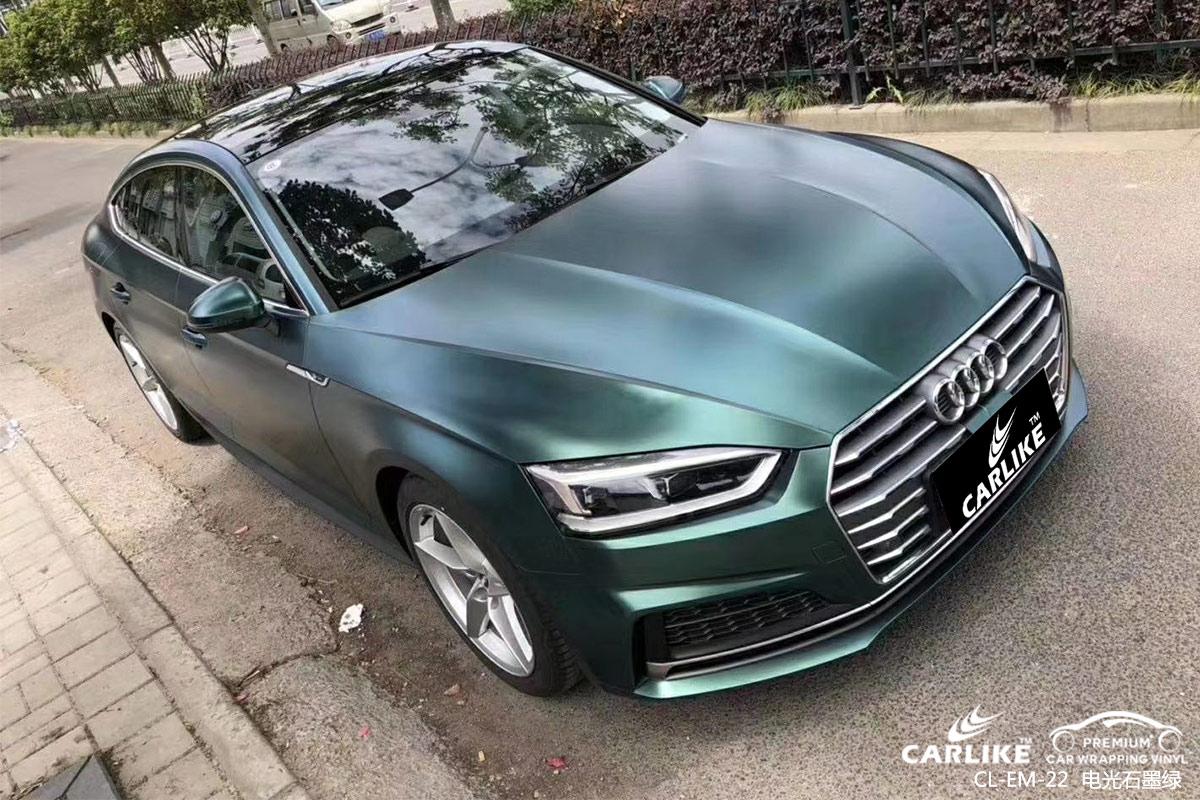 安阳奥迪_A5车身改色电光石墨绿整车贴膜贴车效果图