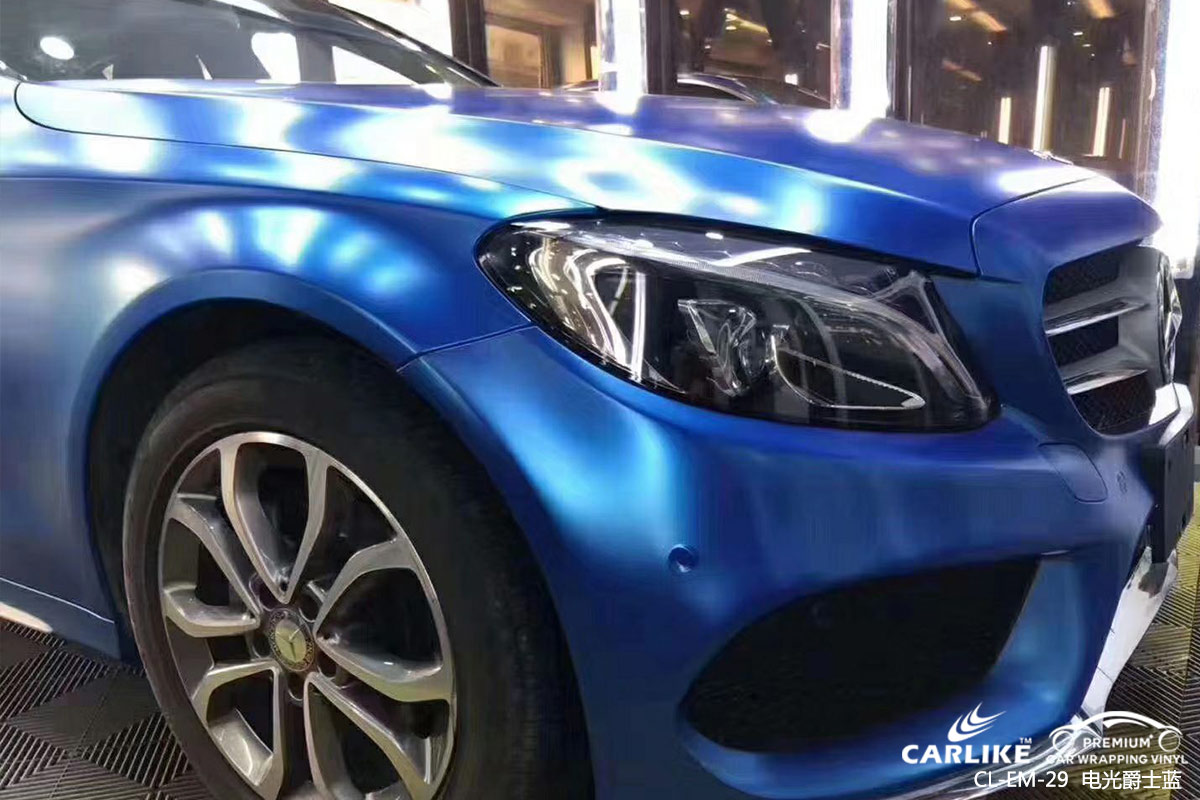 CARLIKE卡莱克™CL-EM-29奔驰电光爵士蓝汽车贴膜