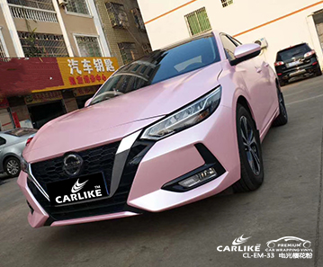CARLIKE卡莱克™CL-EM-33日产电光樱花粉汽车改色