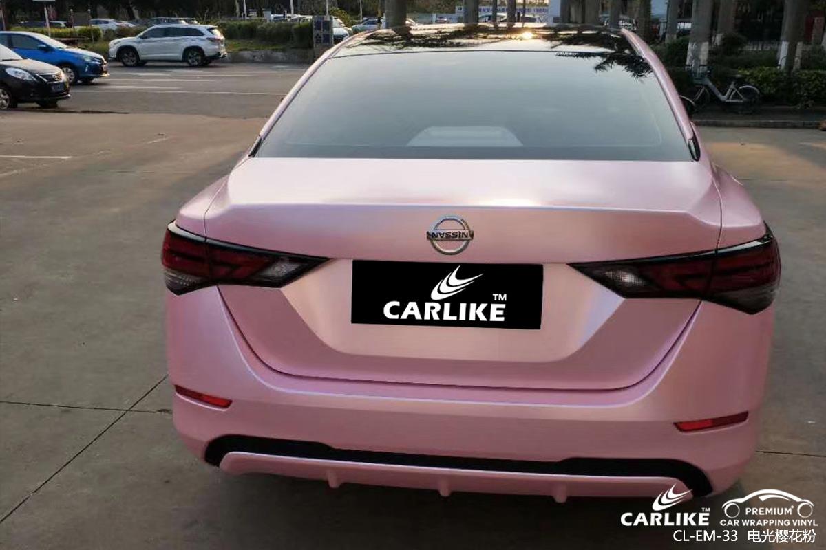 CARLIKE卡莱克™CL-MA-08大众马卡龙樱花粉汽车改色