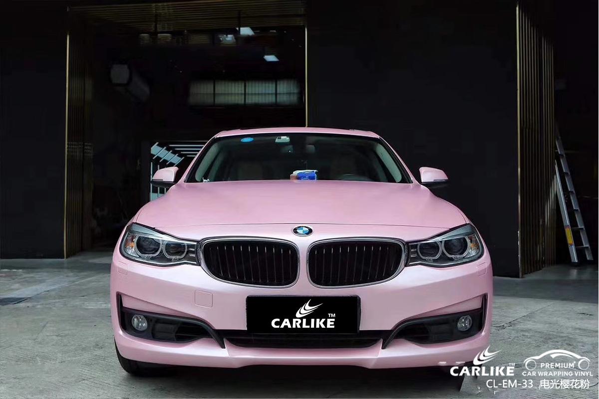 CARLIKE卡莱克™CL-EM-33宝马电光樱花粉汽车改色