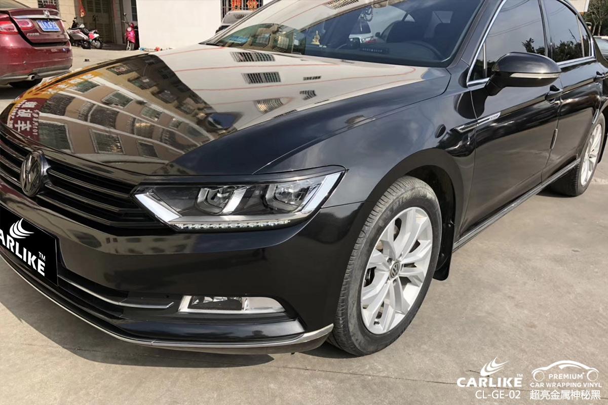 CARLIKE卡莱克™CL-GE-02大众超亮金属神秘黑车身贴膜