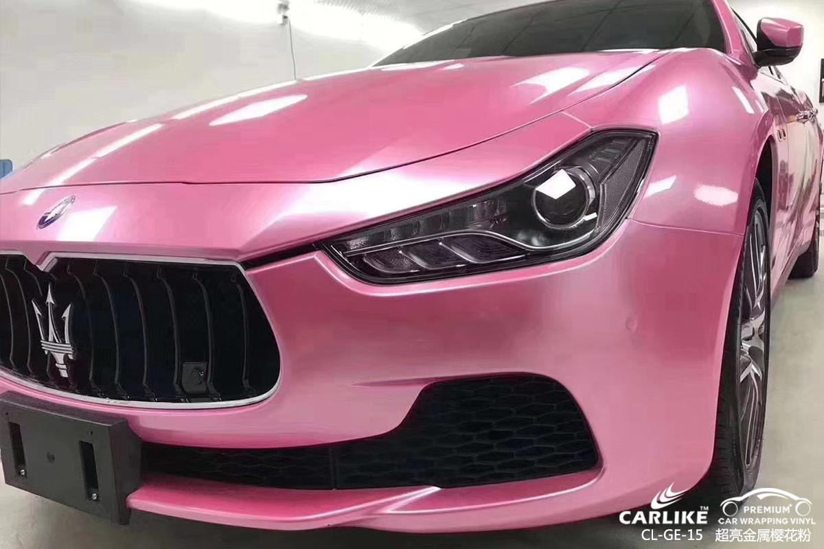 张家口玛莎拉蒂Ghibli汽车贴膜超亮金属樱花粉车身改色效果图