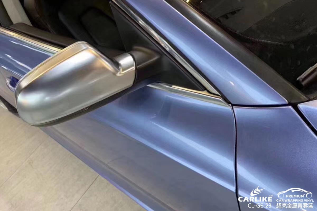 CARLIKE卡莱克™CL-GE-23宝马超亮金属青雾蓝车身贴膜
