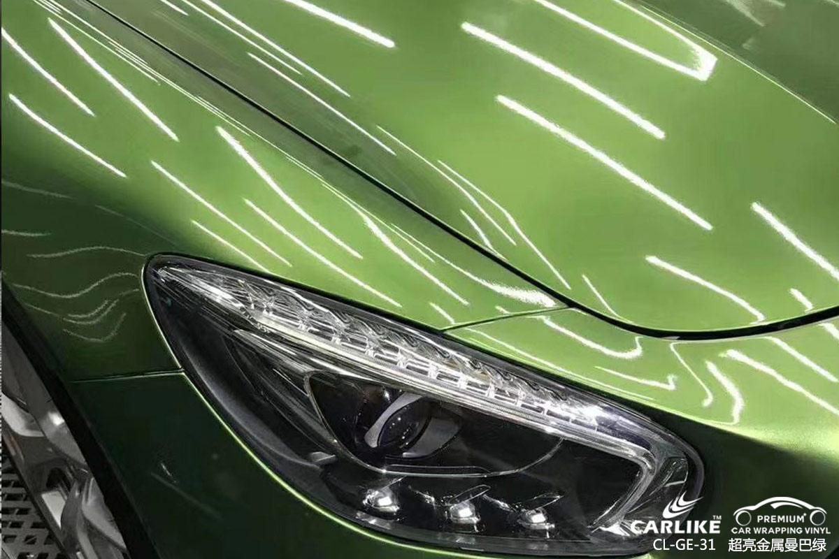 许昌全车改色奔驰GT汽车贴膜车身改色贴车效果图