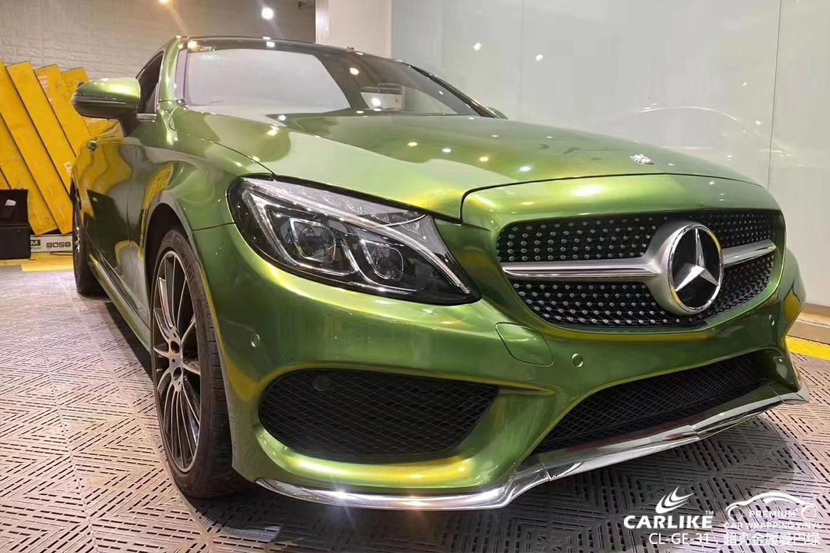 乐山奔驰c级车身贴膜超亮金属曼巴绿汽车改色效果图
