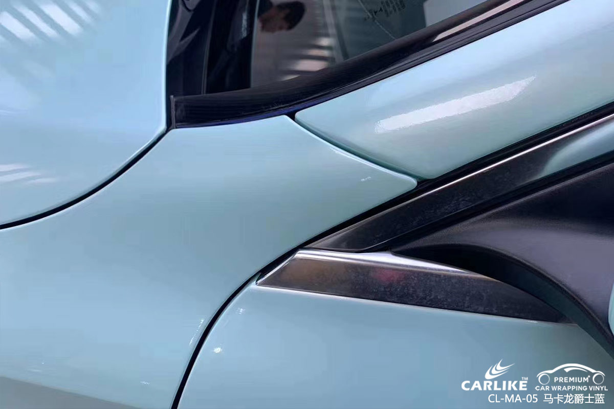 眉山奔驰c级车身贴膜马卡龙爵士蓝汽车改色贴膜效果图