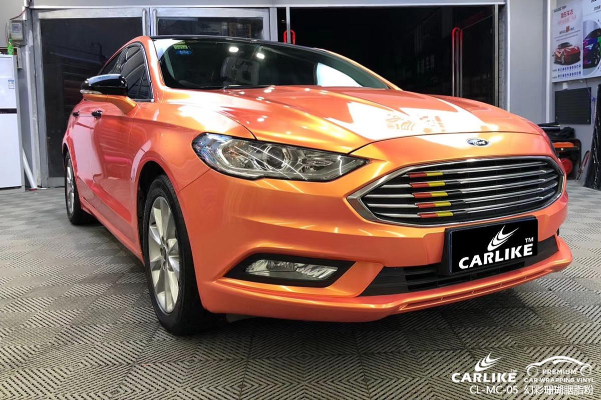 CARLIKE卡莱克™CL-MC-05福特幻彩珊瑚胭脂粉汽车改色