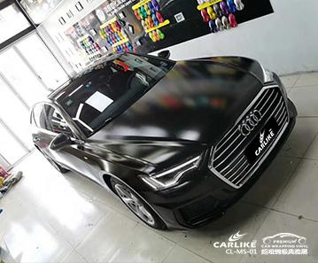 CARLIKE卡莱克™CL-MS-01奥迪超哑绸缎黑汽车改色