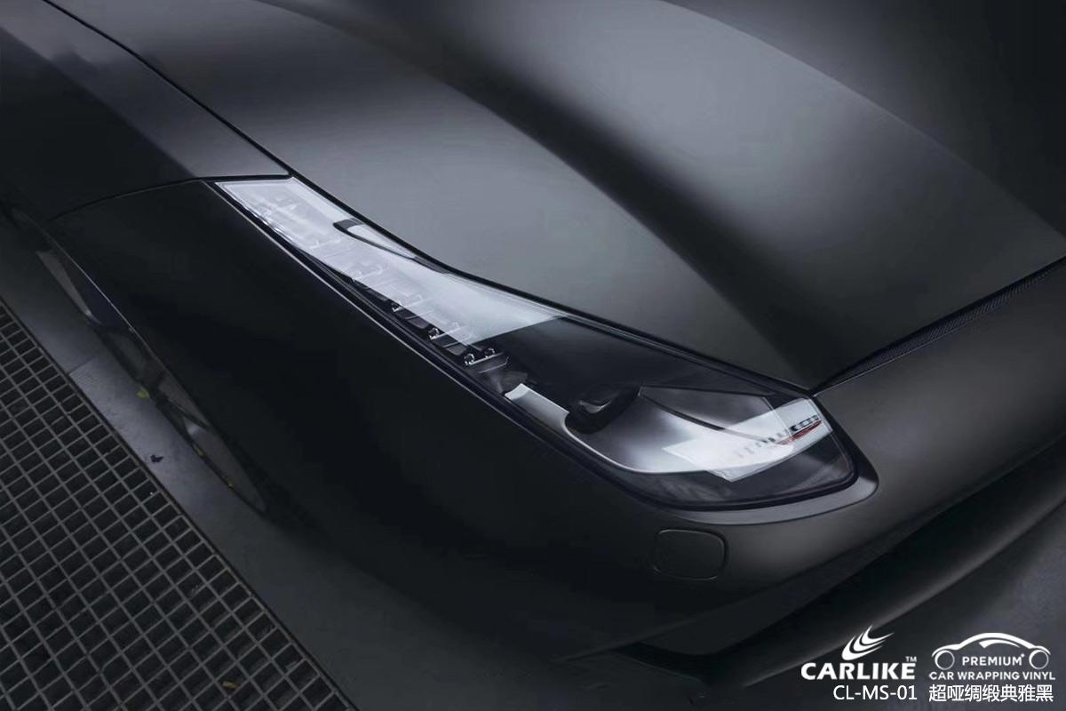CARLIKE卡莱克™CL-MS-01法拉利超哑绸缎黑车身贴膜