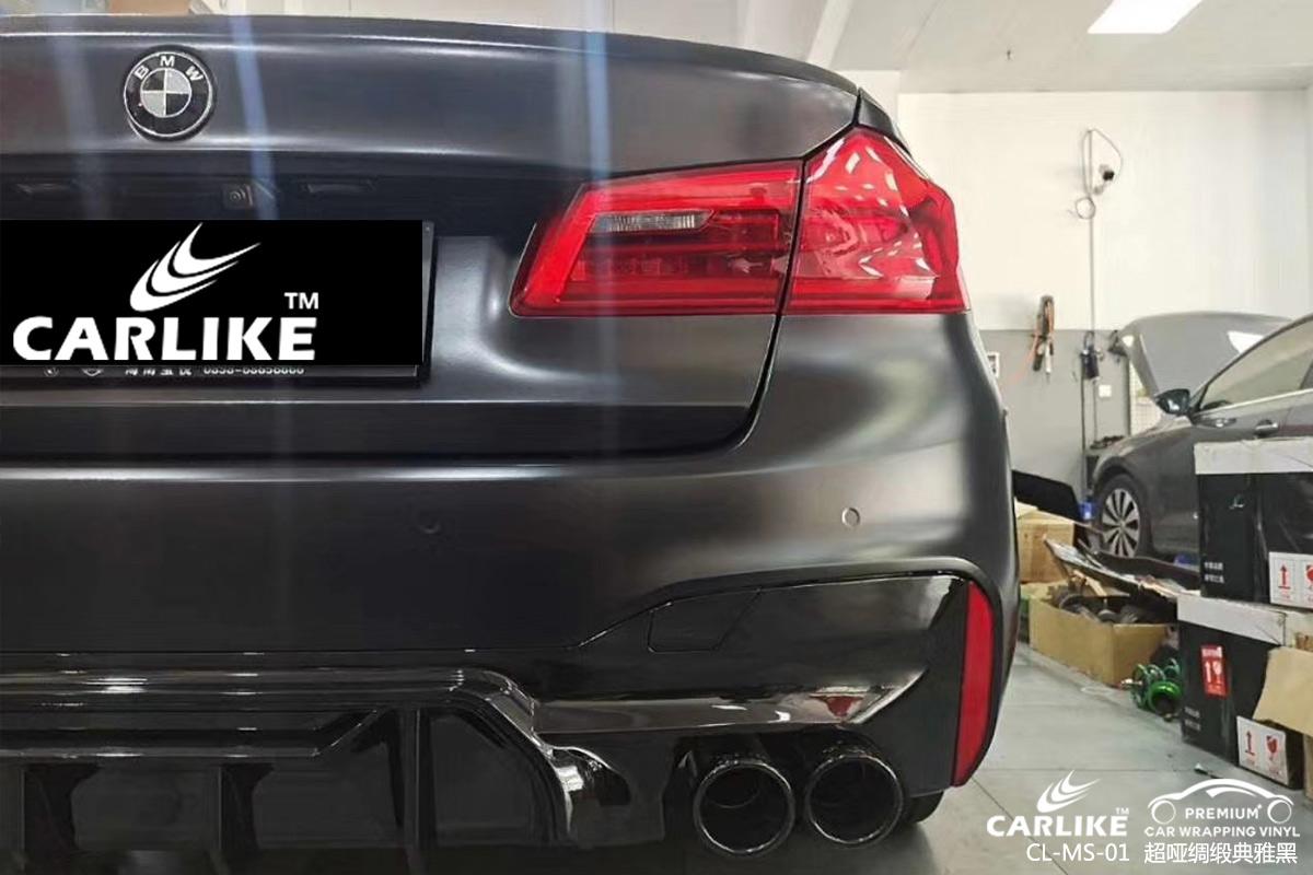 CARLIKE卡莱克™CL-MW-08捷豹珠光幻彩哑面白变红汽车改色