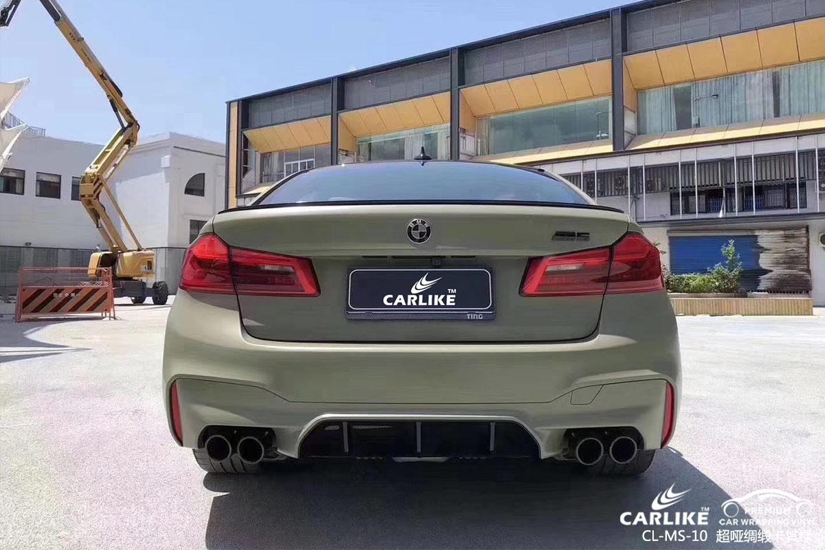 CARLIKE卡莱克™CL-MS-10宝马超亮绸缎卡其绿汽车贴膜