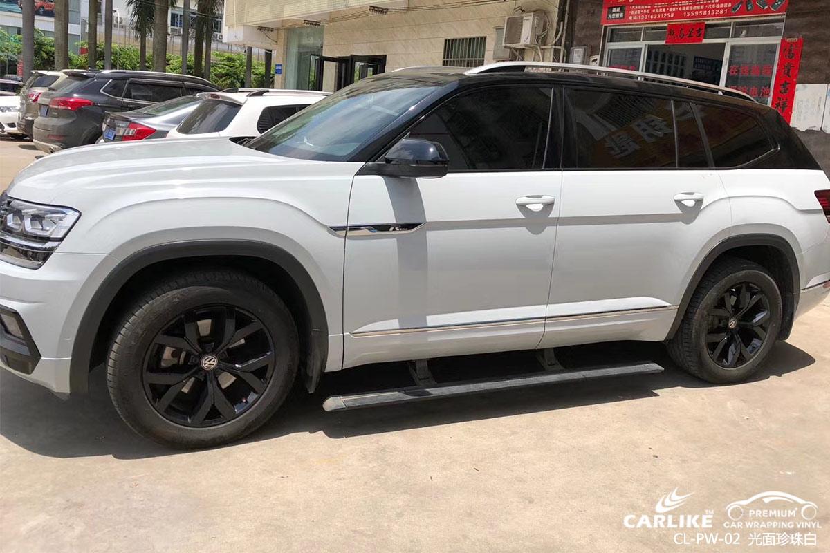 CARLIKE卡莱克™CL-PW-02大众光面珍珠白汽车贴膜