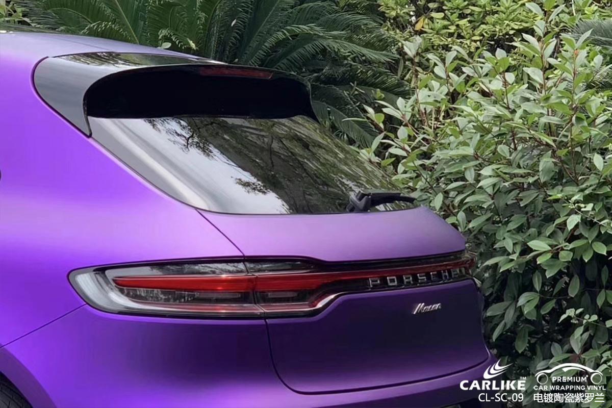 邢台保时捷车身改色电镀陶瓷紫罗兰汽车贴膜效果图