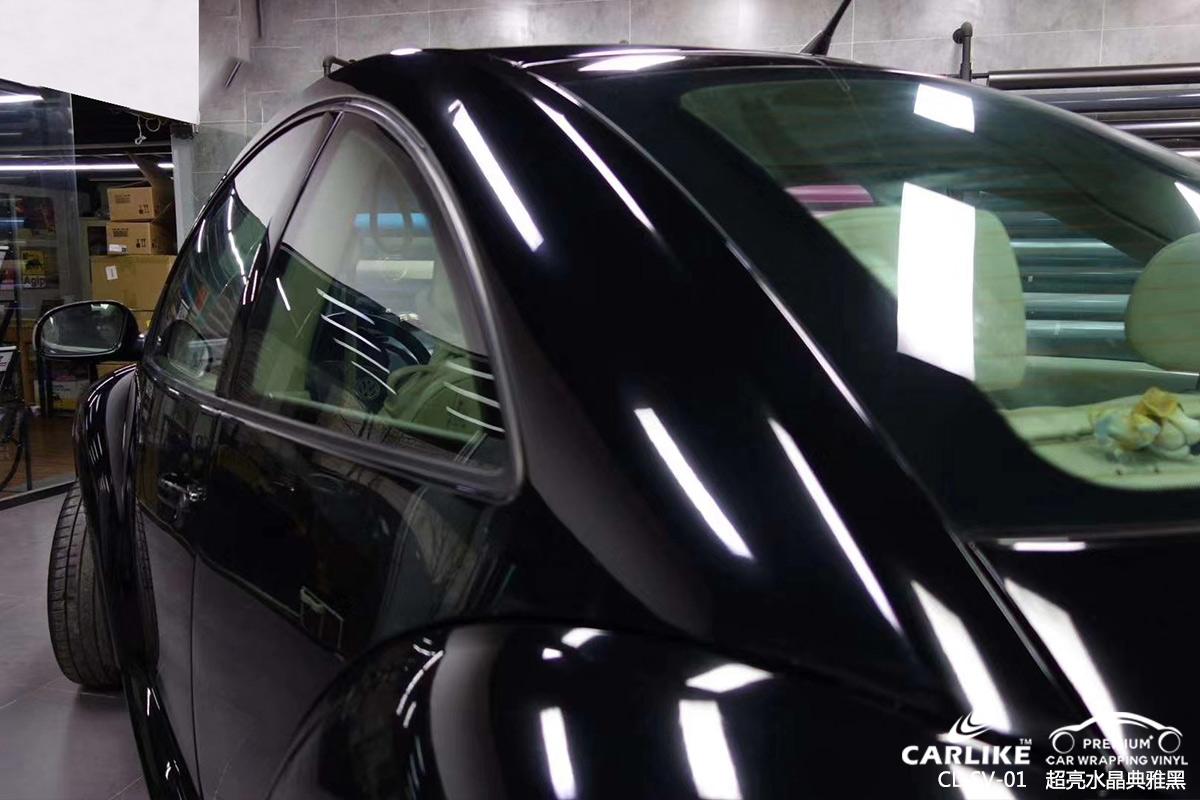 CARLIKE卡莱克™CL-SV-01大众甲壳虫超亮水晶典雅黑汽车改色