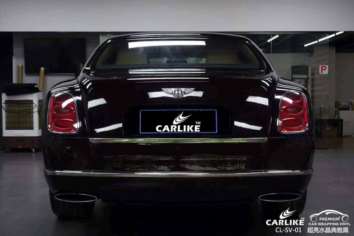 CARLIKE卡莱克™CL-SV-01宾利超亮水晶典雅黑汽车贴膜