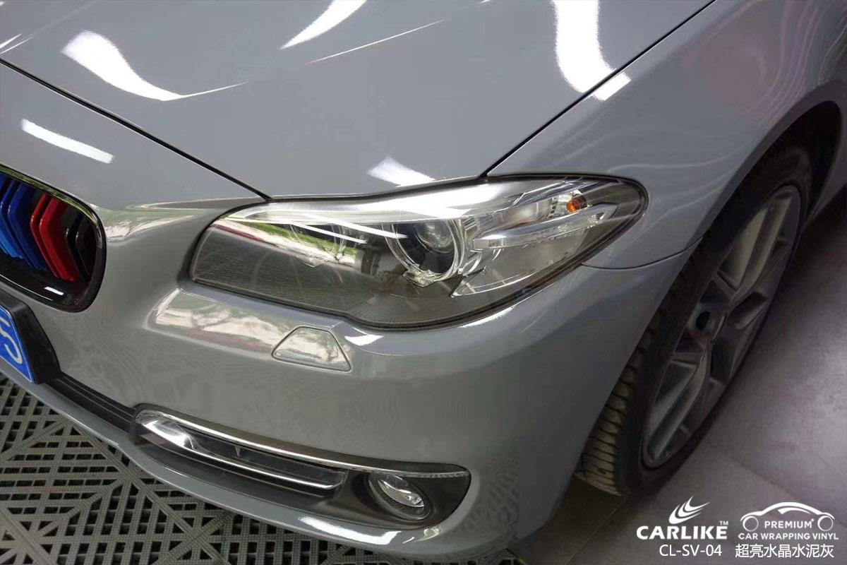 宜宾宝马5系车身贴膜超亮水晶水泥灰汽车改色效果图