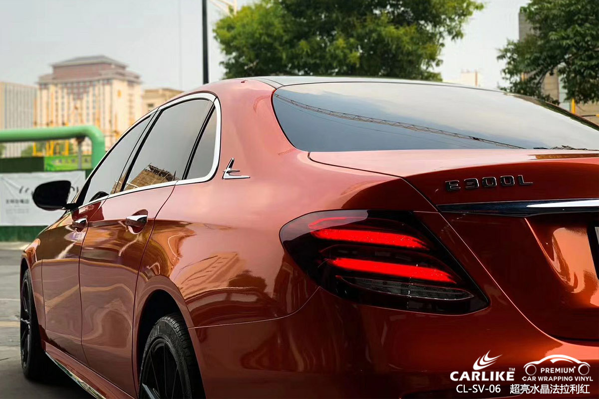 赤峰奔驰全车改色超亮水晶法拉利红汽车贴膜效果图