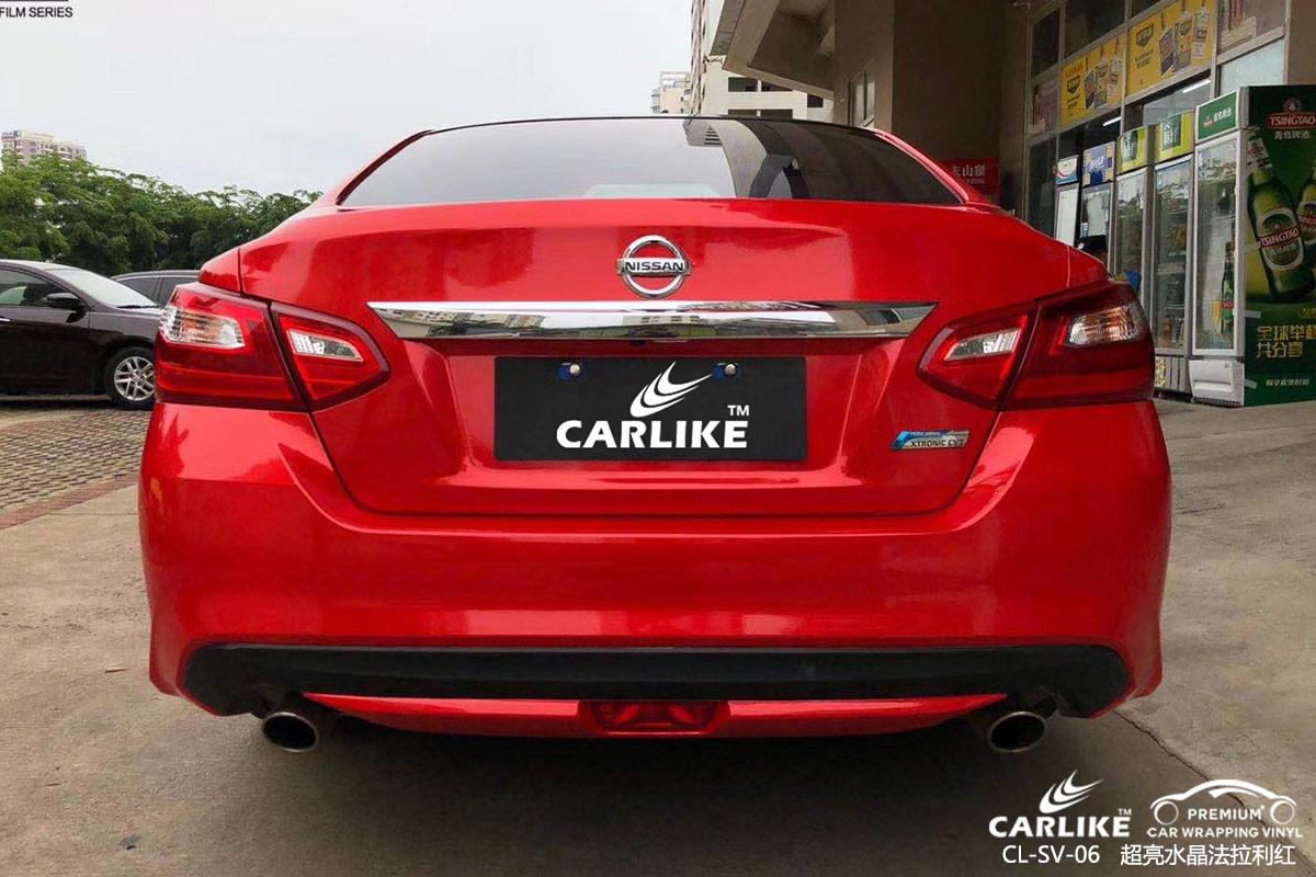 CARLIKE卡莱克™CL-SV-06东风日产超亮水晶法拉利红汽车贴膜