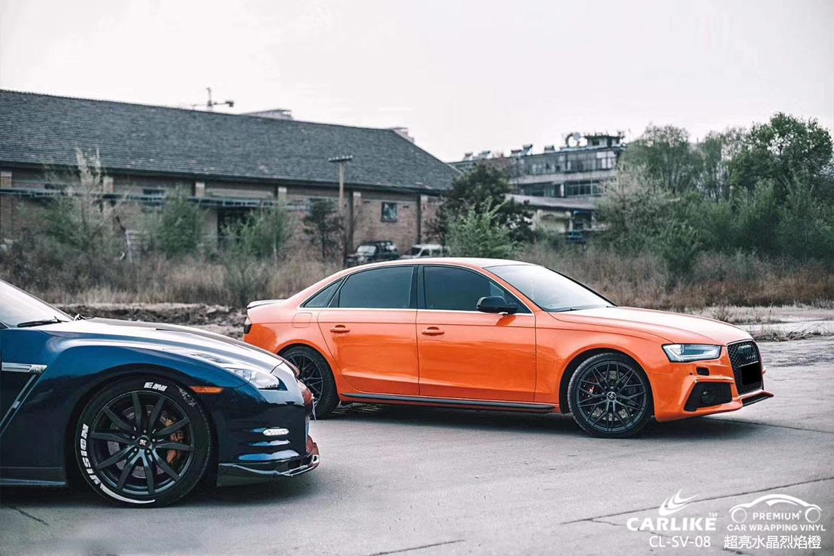 玉溪奥迪A4L汽车贴膜超亮水晶烈焰橙车身贴膜效果图