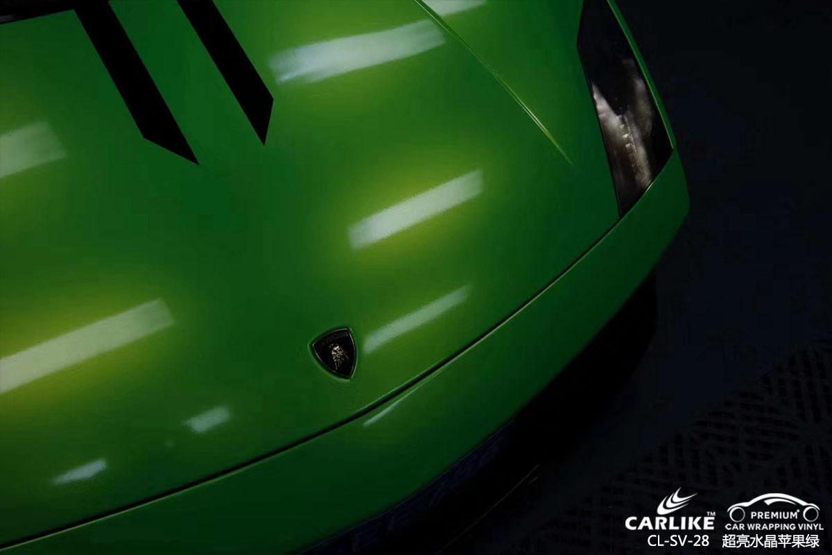 CARLIKE卡莱克™CL-SV-28兰博基尼超亮水晶苹果绿汽车贴膜