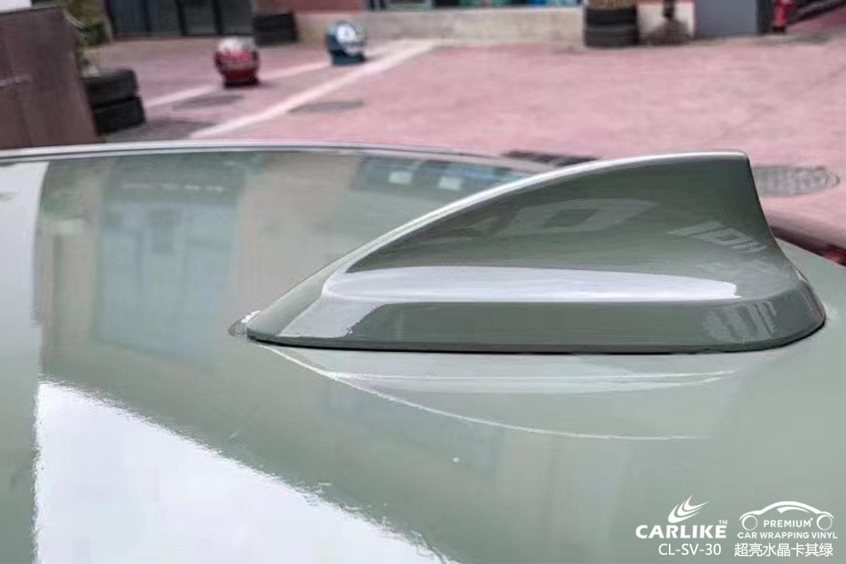 CARLIKE卡莱克™CL-SV-30宝马超亮水晶卡其绿汽车贴膜