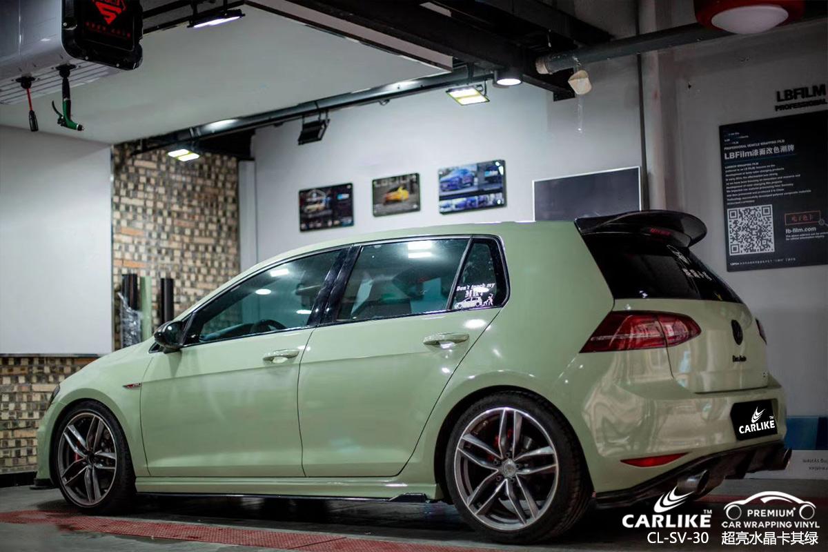 CARLIKE卡莱克™CL-SV-30大众超亮水晶卡其绿汽车改色