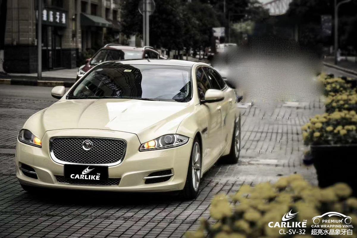 新乡捷豹XJ车身改色超亮水晶象牙白汽车贴膜效果图