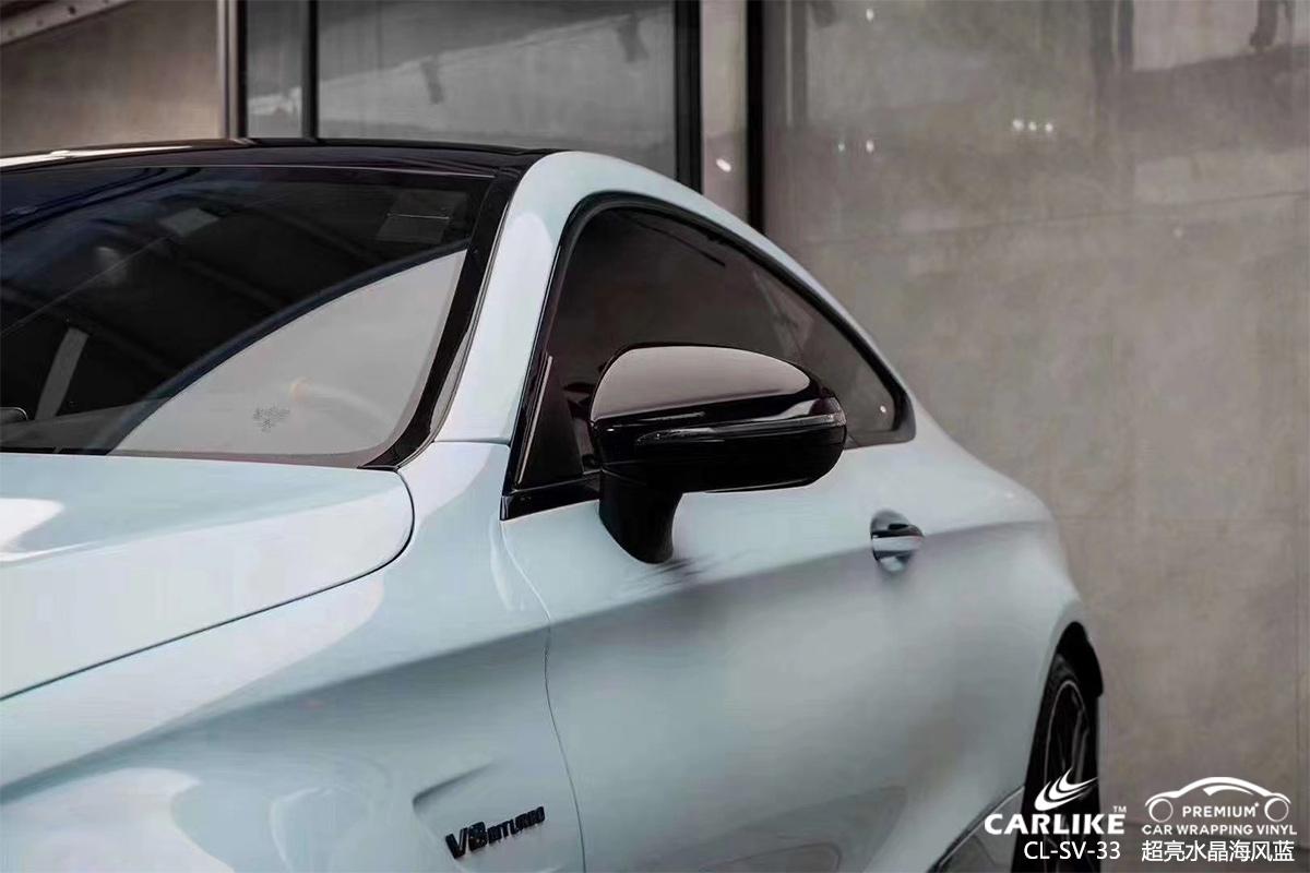 上饶奔驰glc全车改色超亮水晶海风蓝车身贴膜效果图