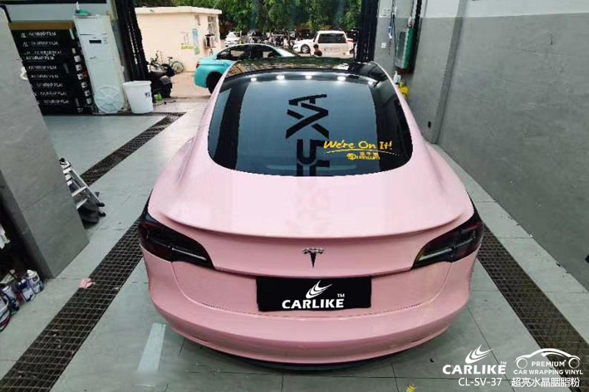 CARLIKE卡莱克™CL-SV-37特斯拉超亮水晶胭脂粉汽车贴膜