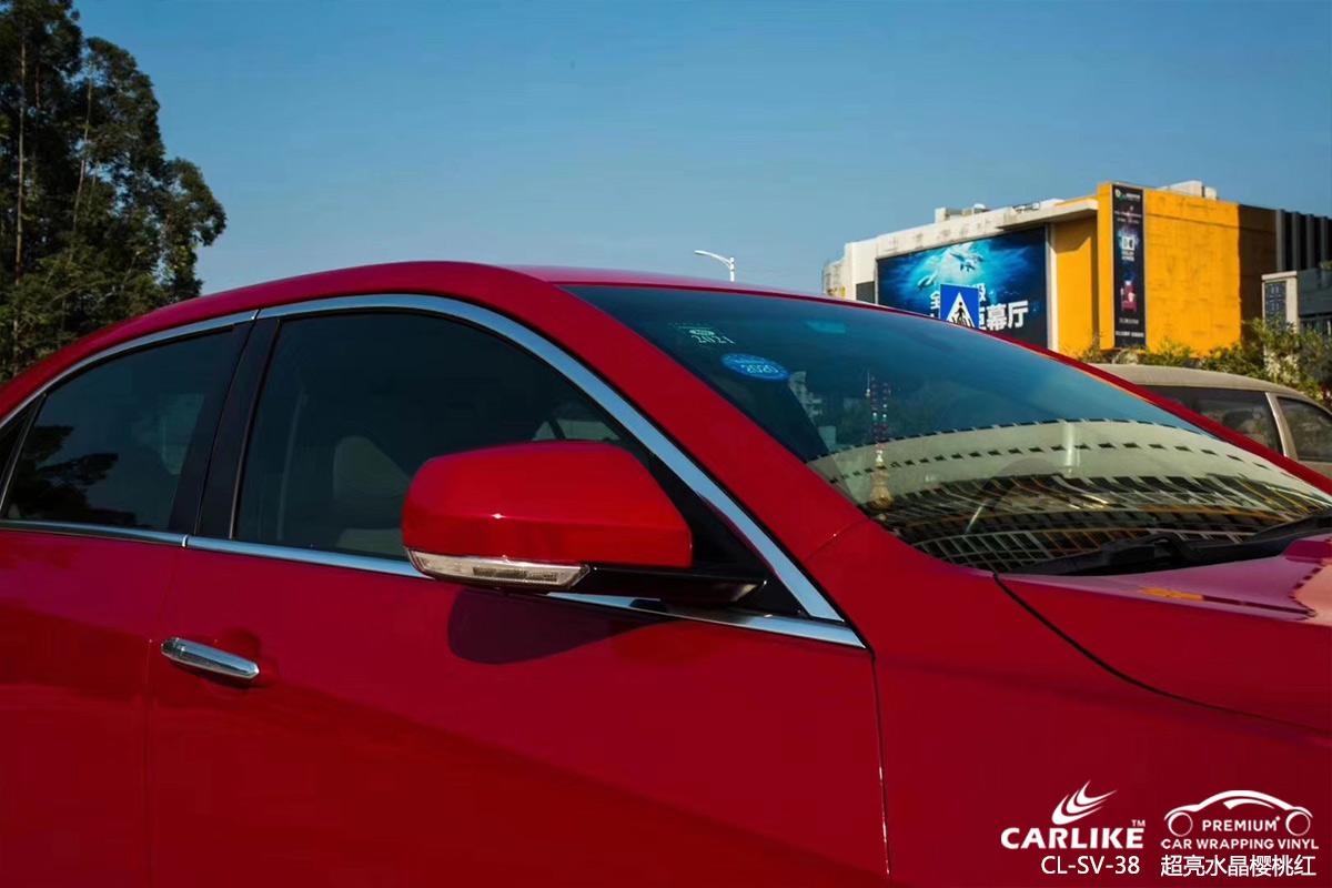 CARLIKE卡莱克™CL-SV-38凯迪拉克超亮水晶樱桃红车身贴膜