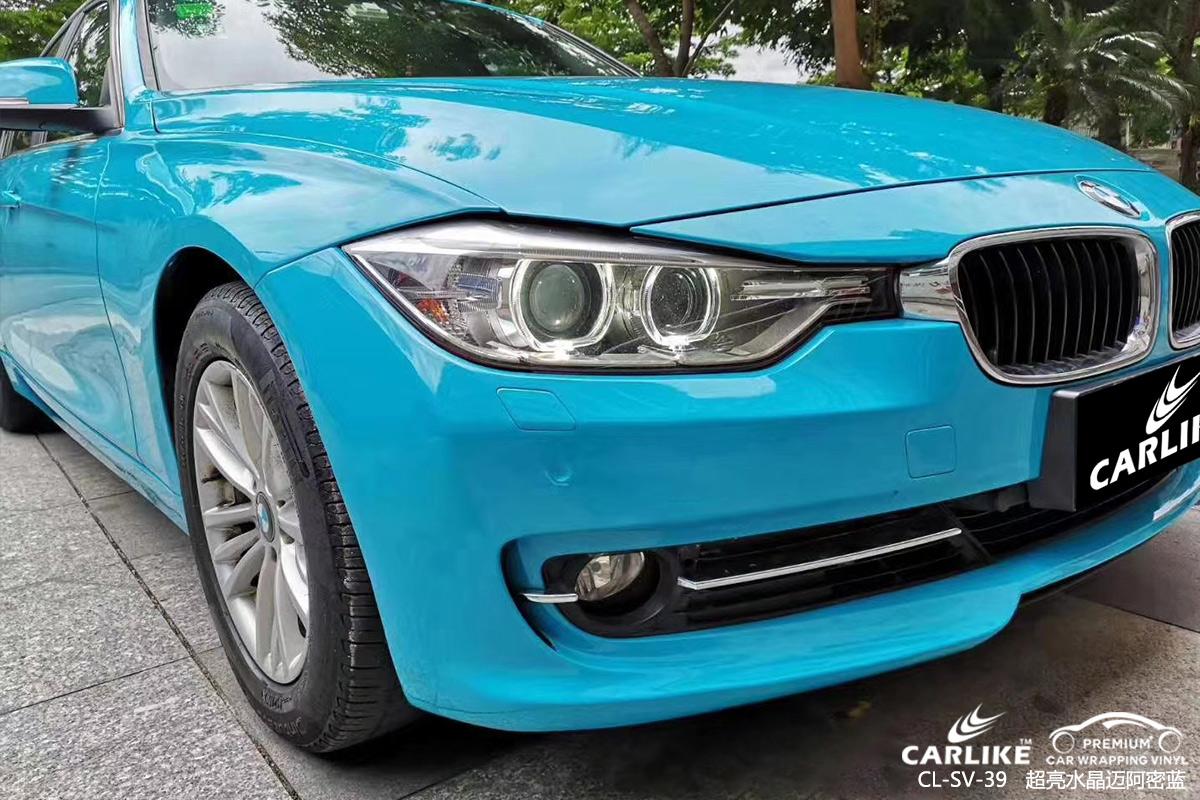 遵义宝马3系车身改色超亮水晶迈阿密蓝汽车贴膜效果图