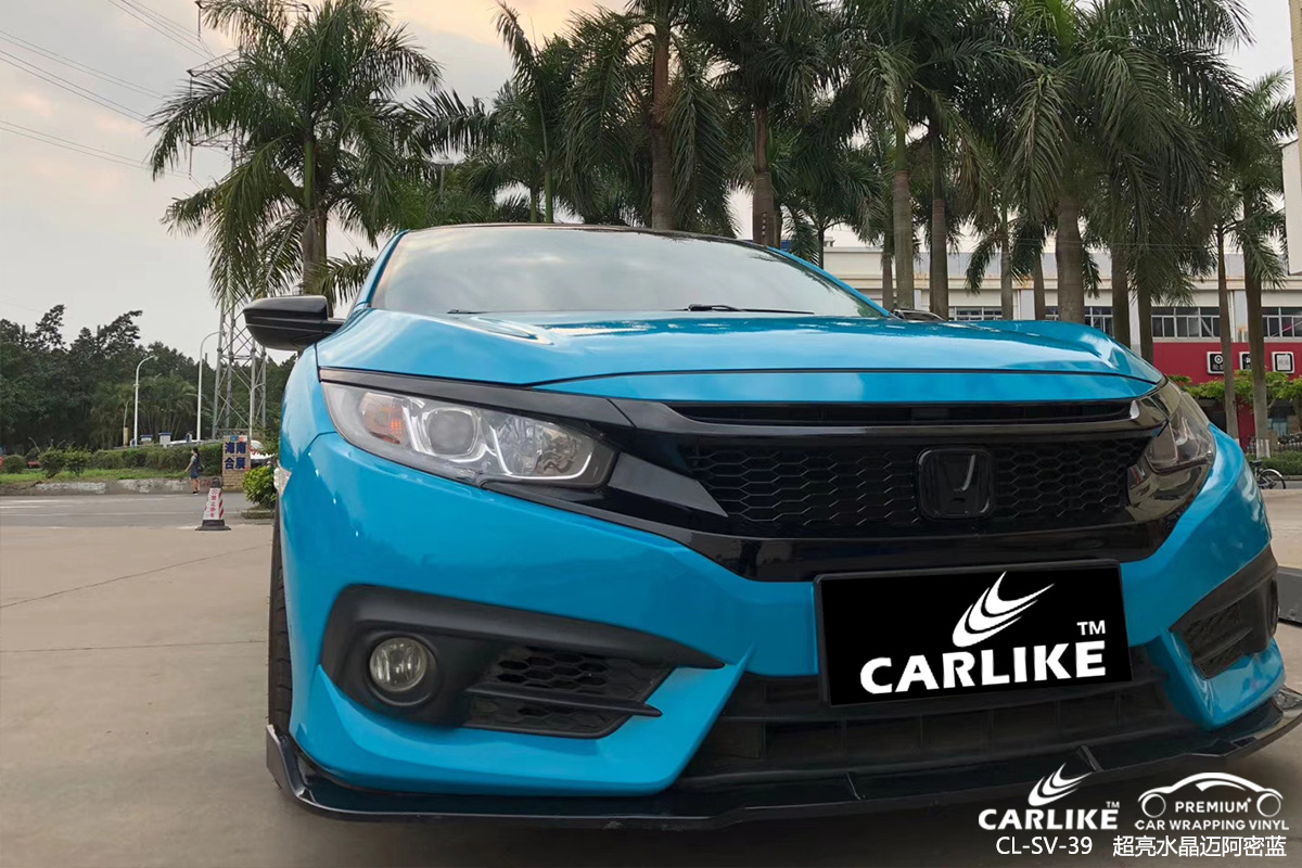 CARLIKE卡莱克™CL-SV-39本田超亮水晶迈阿密蓝汽车改色