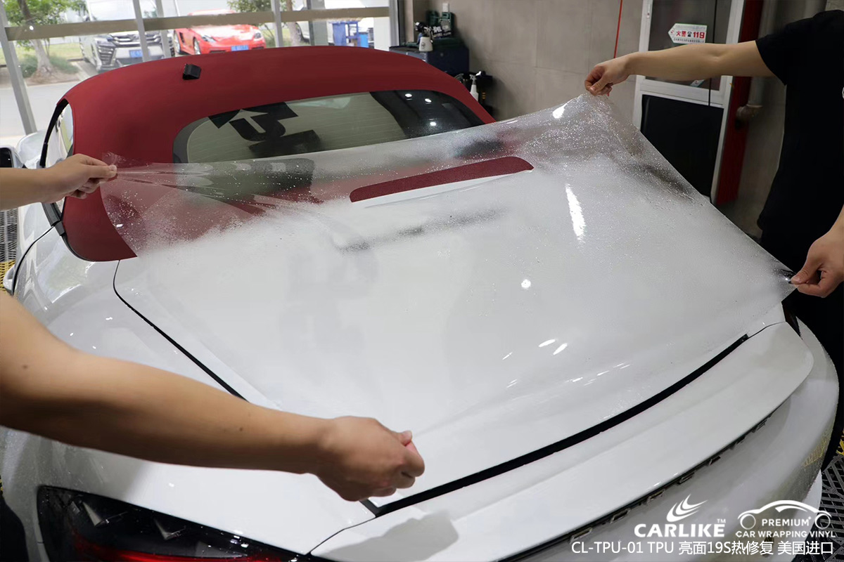 苏州保时捷718汽车保护膜亮面TPU热修复车身隐形车衣贴车效果图
