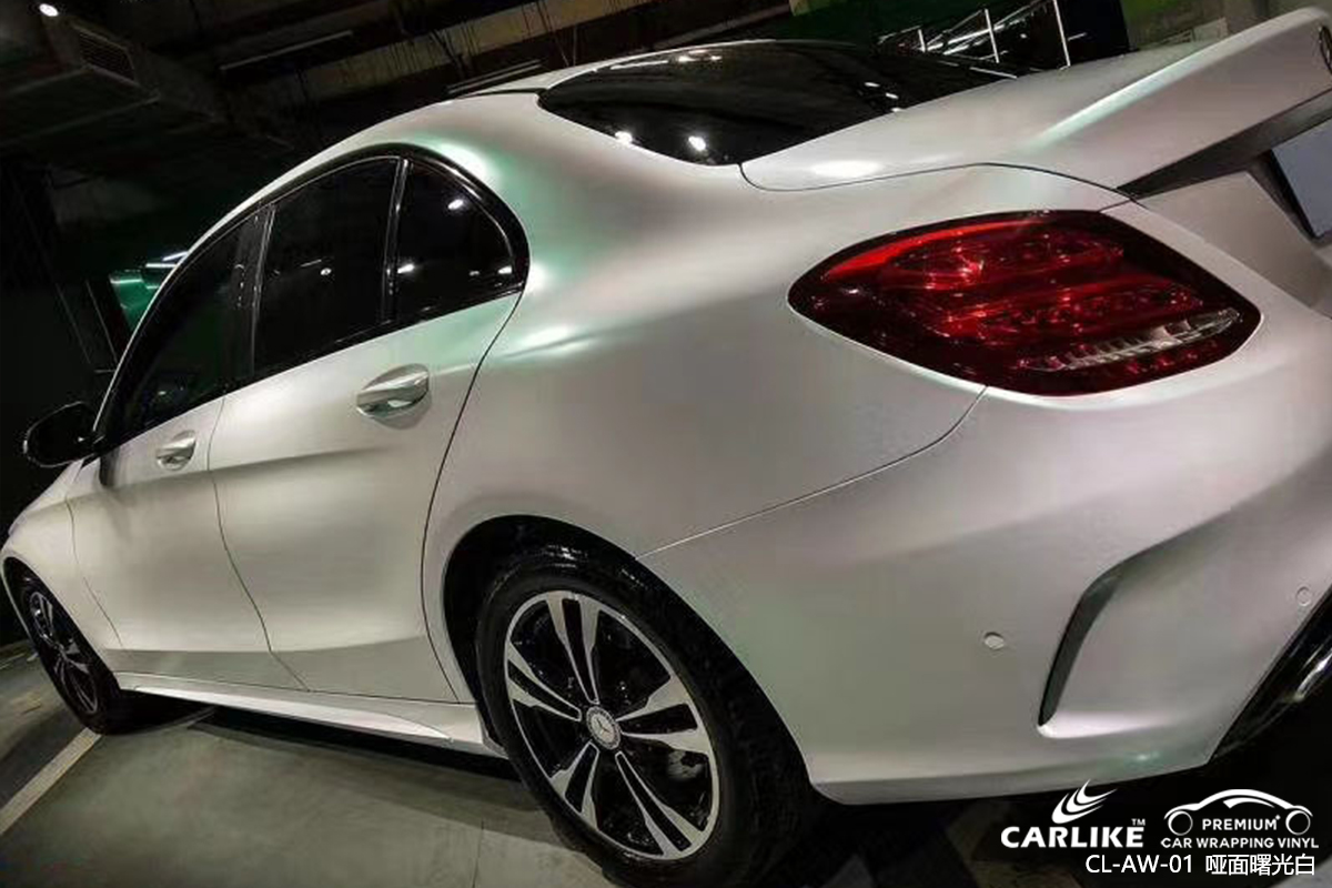 CARLIKE卡莱克™CL-AW-01奔驰哑面曙光白汽车贴膜