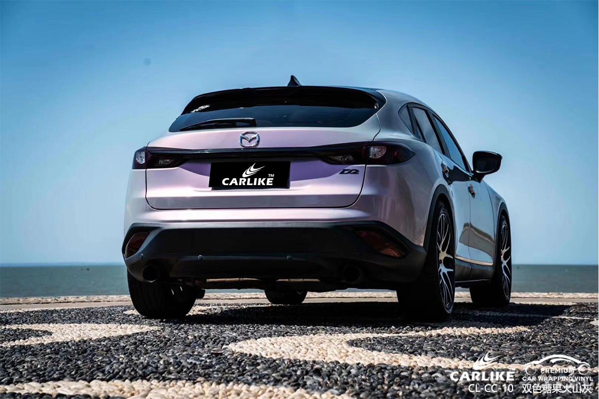 CARLIKE卡莱克™CL-CC-10马自达双色糖果火山灰汽车贴膜