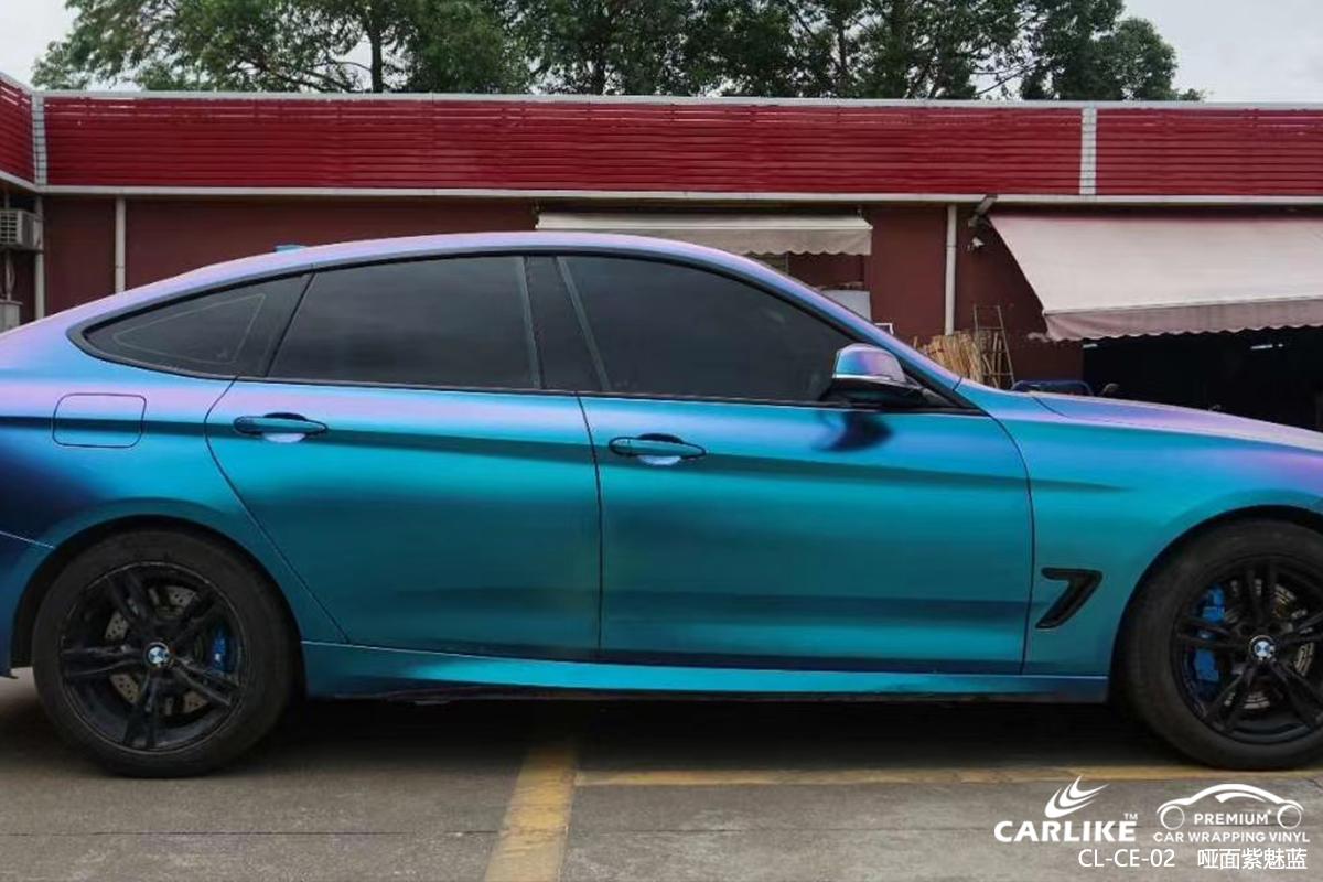 CARLIKE卡莱克™CL-CE-02宝马哑面紫魅蓝汽车贴膜