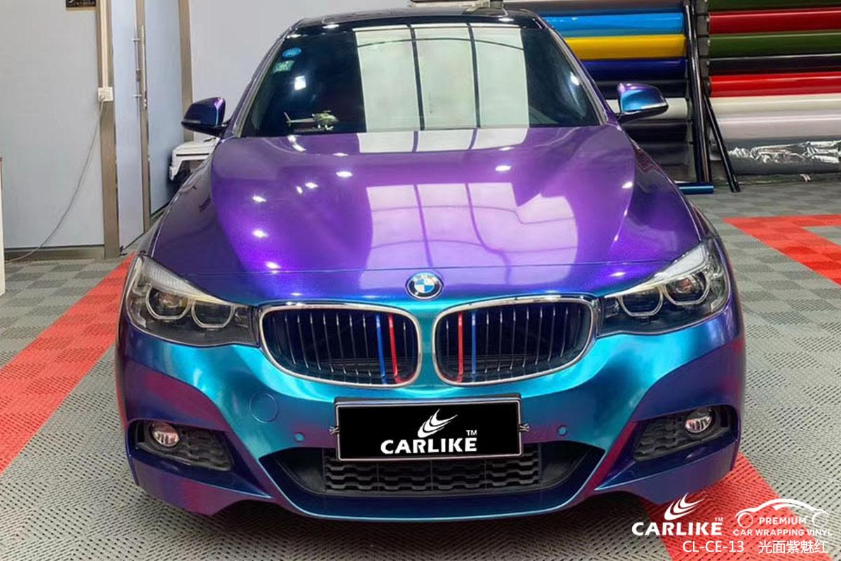 CARLIKE卡莱克™CL-CE-13宝马光面紫魅蓝汽车贴膜