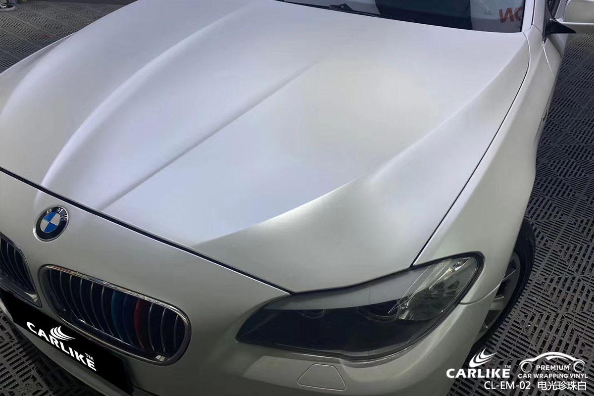CARLIKE卡莱克™CL-EM-02宝马电光珍珠白汽车贴膜