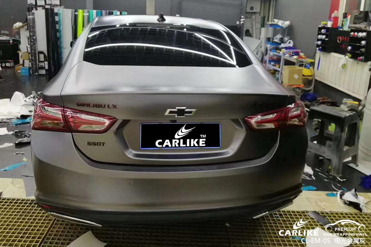 CARLIKE卡莱克™CL-EM-05雪佛兰电光金属灰汽车贴膜