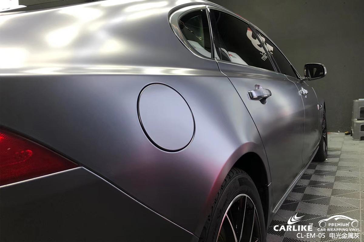 CARLIKE卡莱克™CL-EM-05捷豹电光金属灰汽车贴膜