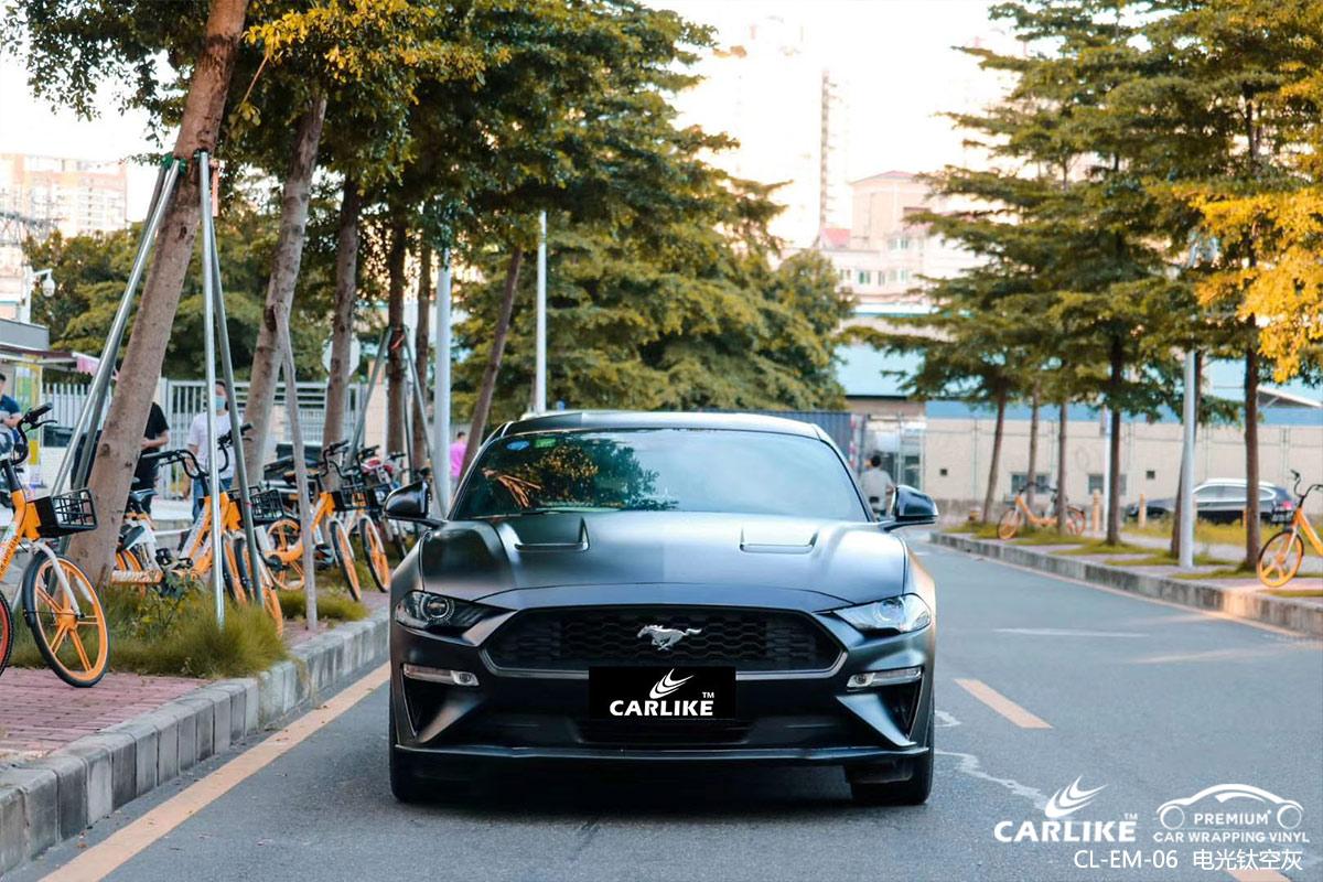 CARLIKE卡莱克™CL-EM-06野马电光钛空灰汽车贴膜