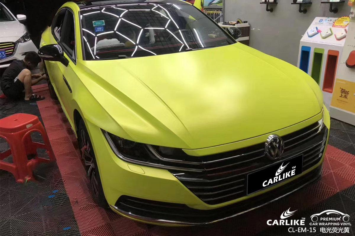 长治大众全车贴膜电光荧光黄汽车改色贴膜效果图