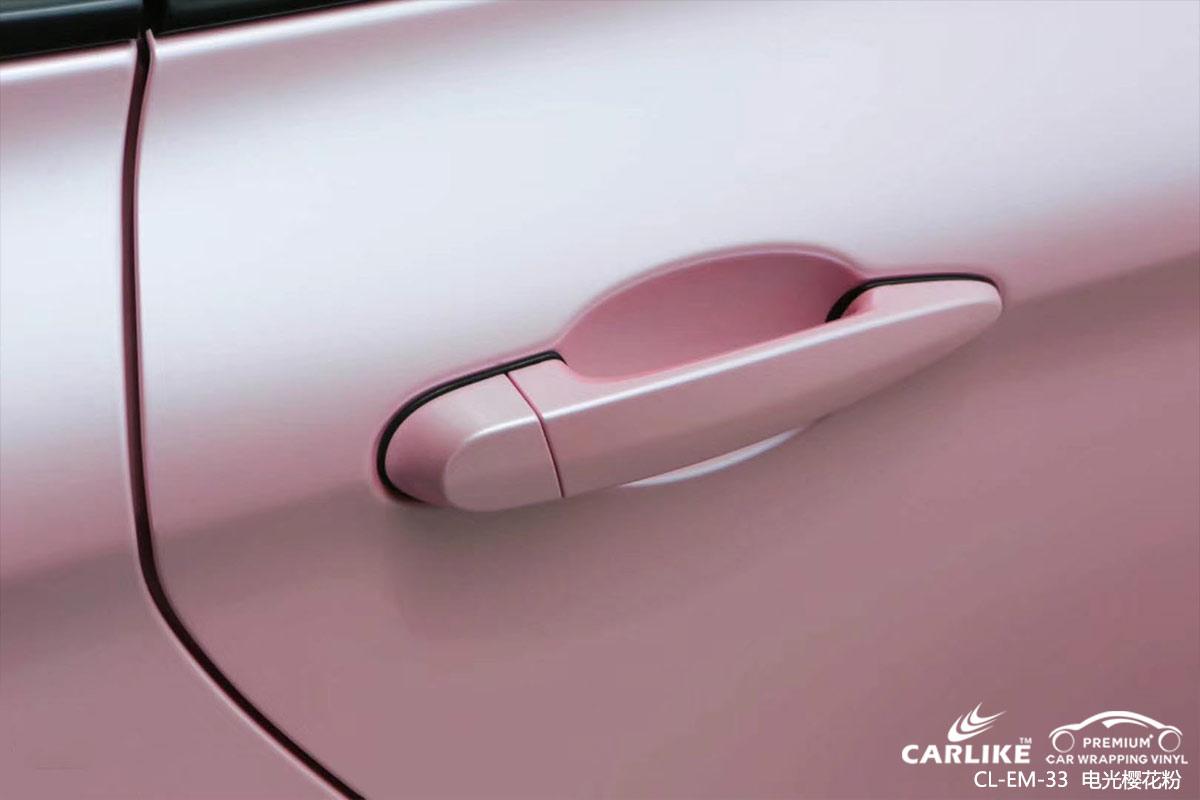 承德宝马5系车身改色电光公主粉汽车贴膜贴车效果图