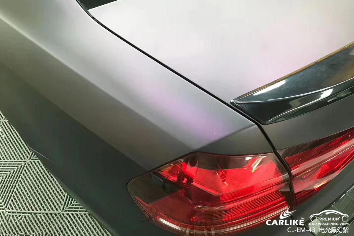CARLIKE卡莱克™CL-EM-43大众电光黑幻紫汽车贴膜
