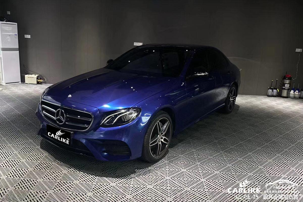 CARLIKE卡莱克™CL-GE-25奔驰超亮金属宝石蓝汽车贴膜