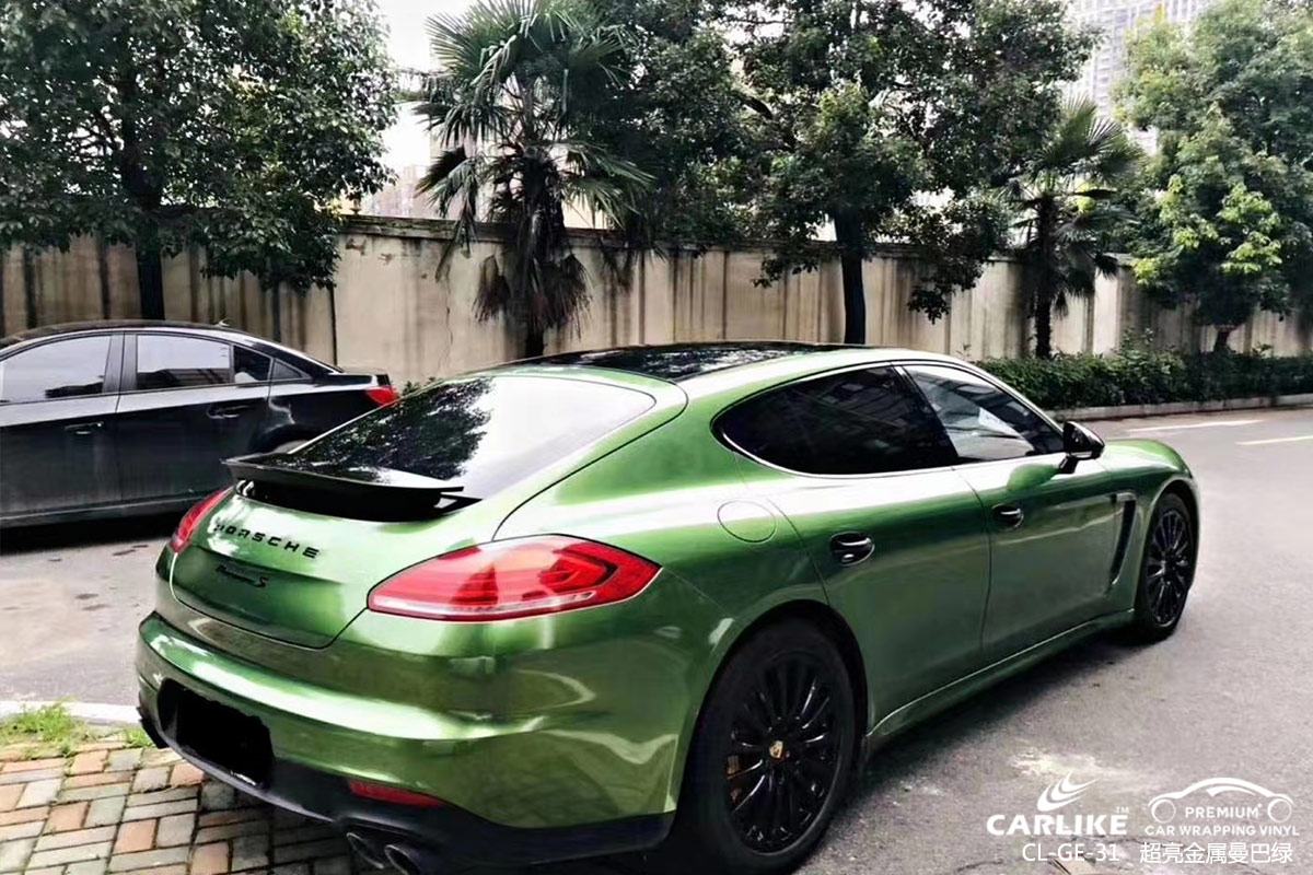 CARLIKE卡莱克™CL-GE-31保时捷超亮金属曼巴绿汽车贴膜