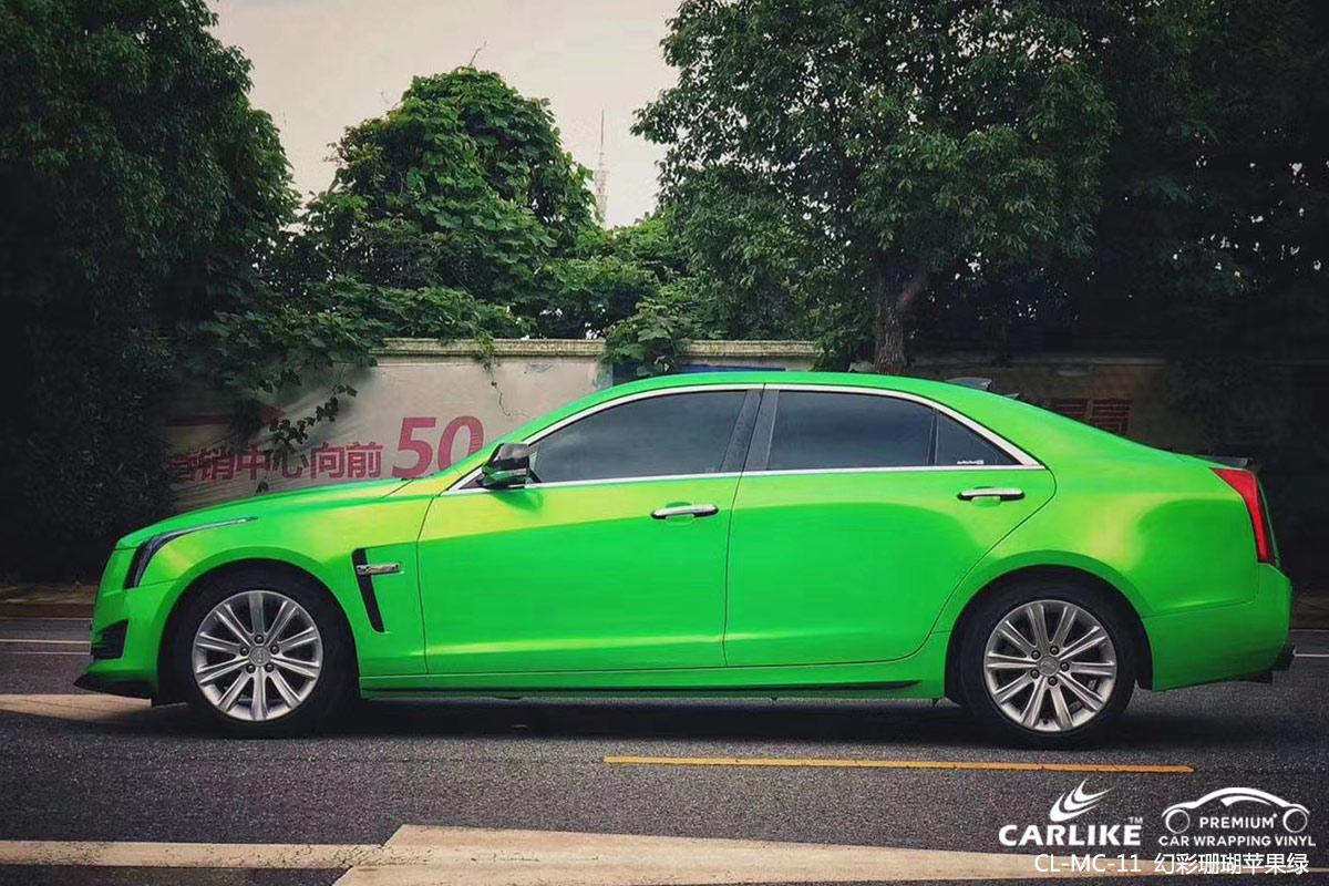 郴州凯迪拉克ATS整车改色幻彩珊瑚苹果绿车身贴膜效果图
